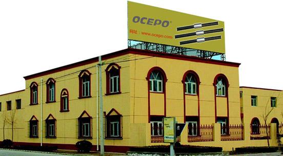 OCEPO