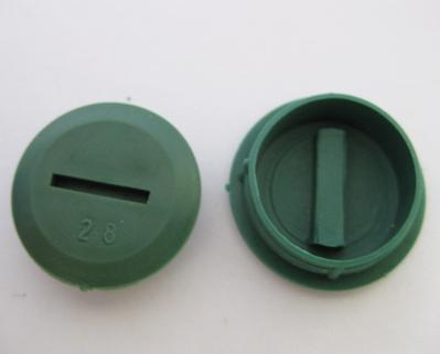 Plastic Cap for Coupler
