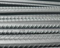 New price of ribbed steel in market on July 5, 2016