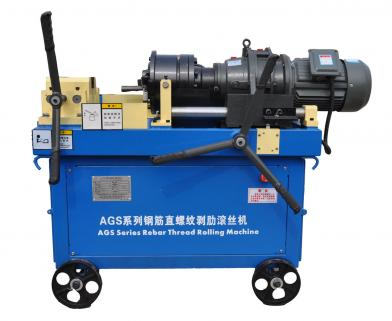 AGS-40B Rebar Thread Rolling Machine