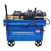 Maintenance of Rebar Thread Rolling Machine