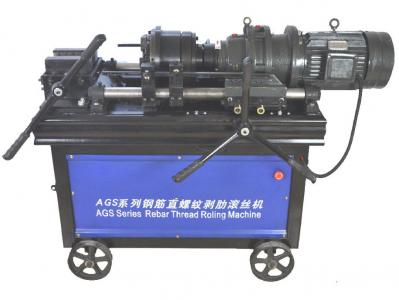 AGS-40D Rebar Thread Rolling Machine