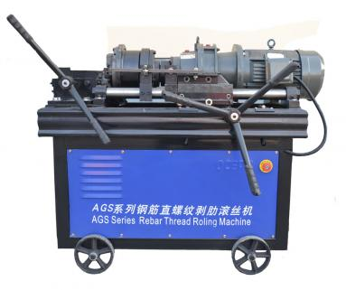 AGS-40D/50D Rebar Thread Rolling Machine