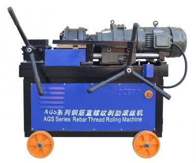 AGS-40E Rebar Thread Rolling Machine