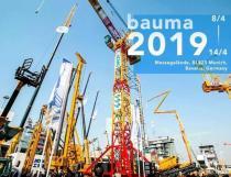 2019 Germany BAUMA Expo