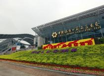 Canton Fair to the Belt and Road