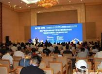 International Capacity Cooperation Overseas Contracting Engineering and Construction Machinery Cooperation Forum Successfully Held