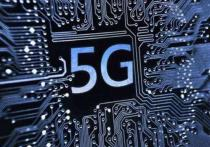 5G and Industrial Internet