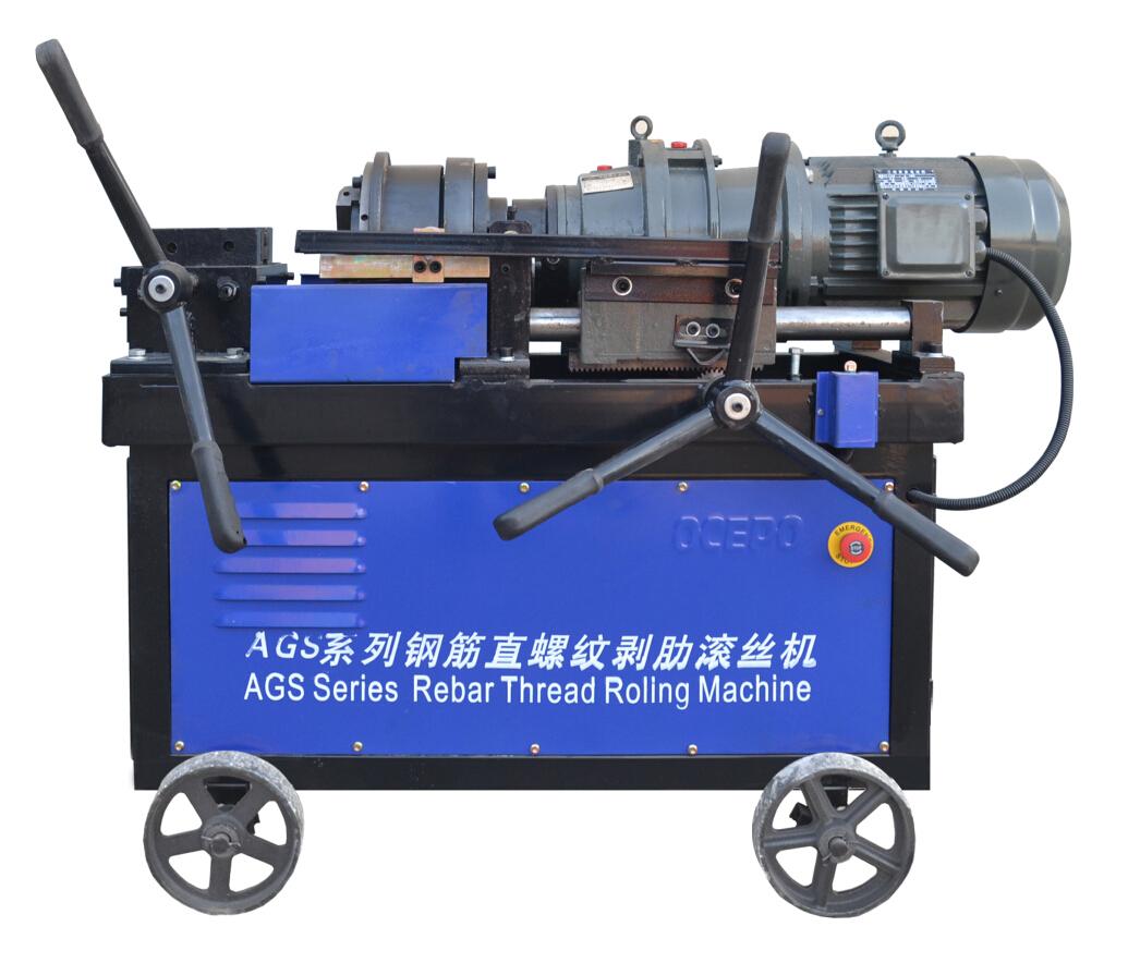 AGS-40E Rebar Thread Rolling Machine