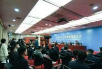 2020 Changsha International Construction Machinery Aftermarket Trading Conference