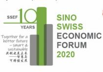 TE Connectivity Attends 2020 Sino-Swiss Economic Forum, Seeking Wisdom and Sustainable Development Together