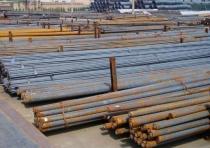 Steel Price on November 30